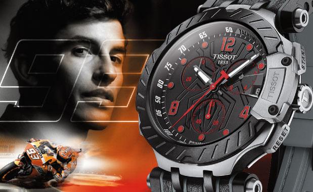 Relojes Tissot para Hombre y Mujer